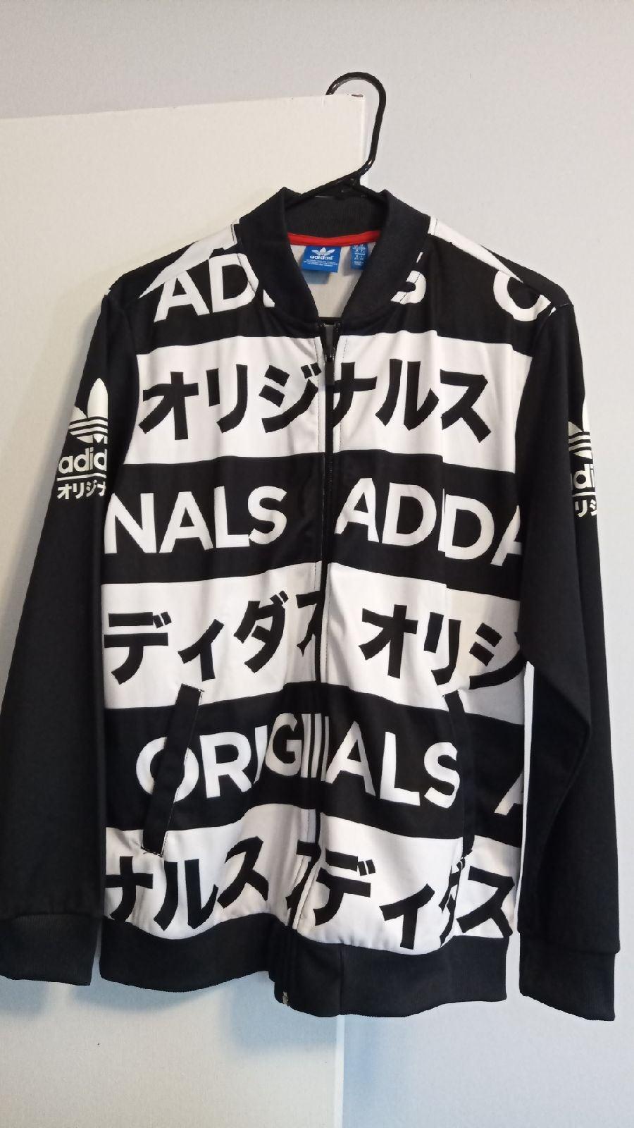 Adidas Originals Typo Print Jacket
