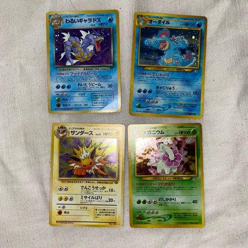 MAKE OFFERS Japanese pokemon cards