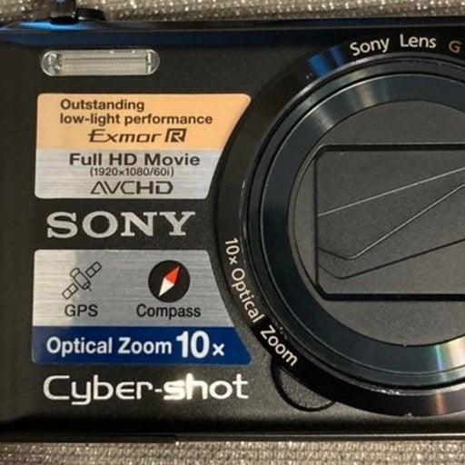 Sony Cyber-Shot DSC-HX5 10.2 Megapixel Camera