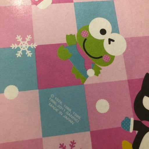 Gift Bag Sanrio Winter paper sleeve