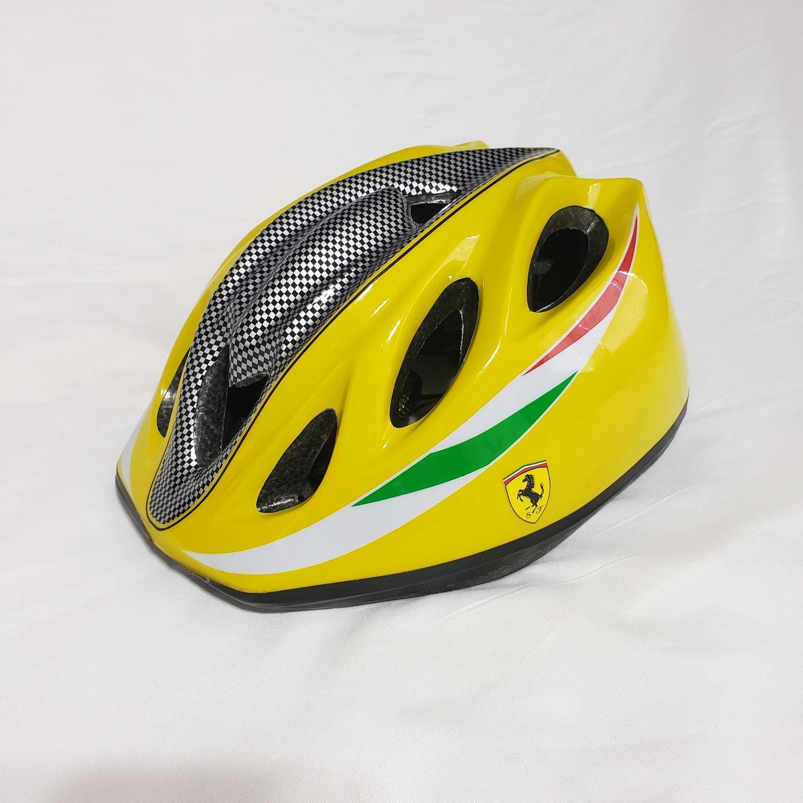 Ferrari yellow kid Helmet