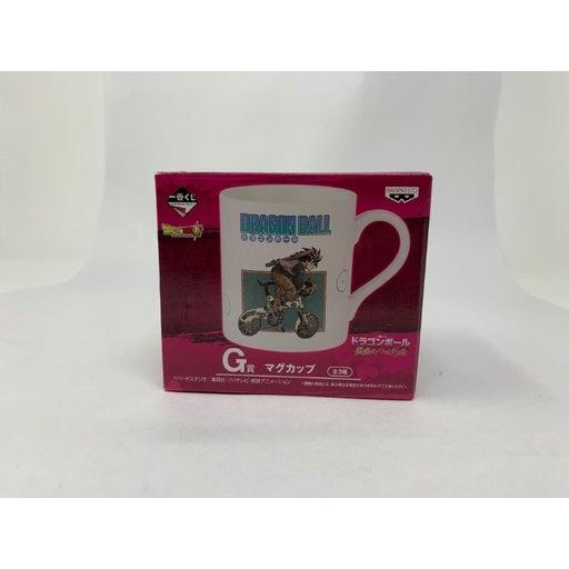 Dragon Ball Super Prize Cup Mug
