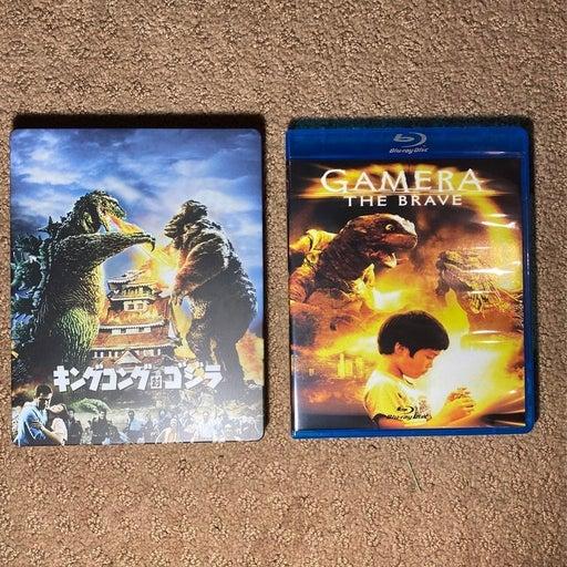1962 King Kong Vs. Godzilla Steelbook Gamera the Brave