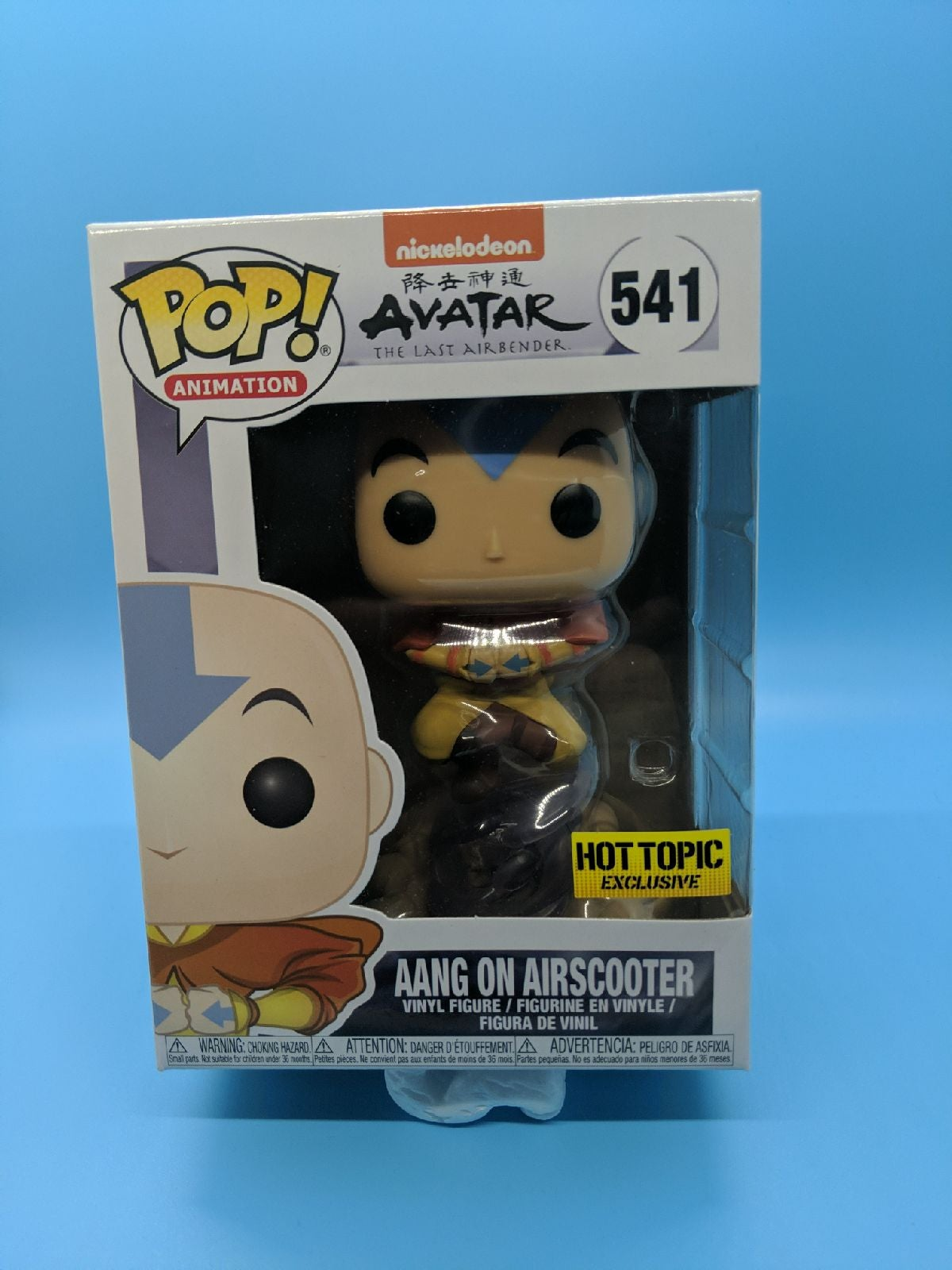 Funko Pop Aang on Airscooter Hot Topic
