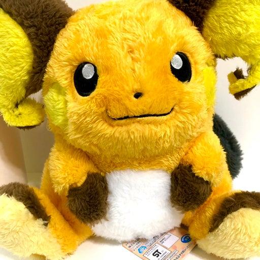Pokemon Warm and Fluffy Raichu Plushy