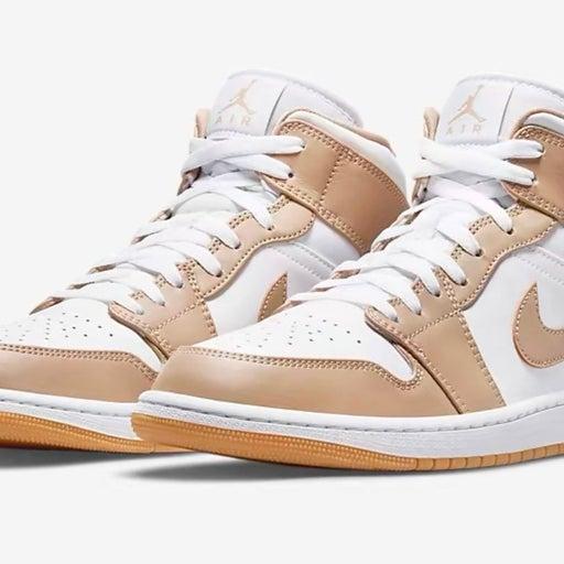 Nike Air Jordan 1 Mid Hemp White Gum Yellow Mens Shoes Size 12 New