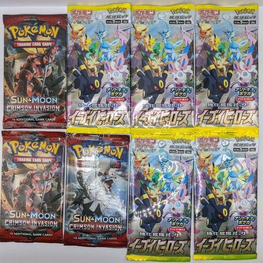 Pokemon Booster Pack Bundle x 8!