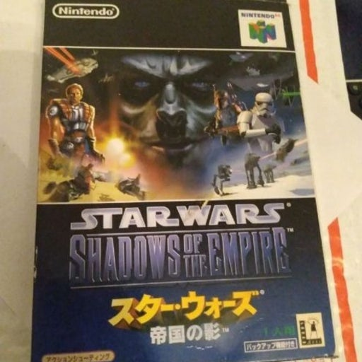 Shadows of empire N64 JPN