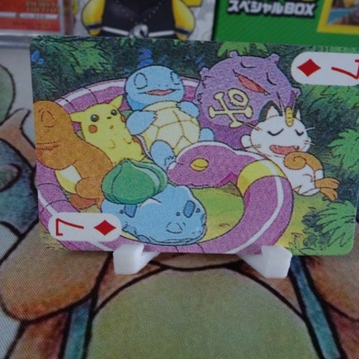 Pikachu & Pals Sleepover - 1999 Japanese Pokemon Poker Card