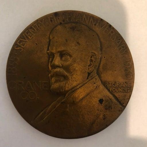 Crane Co. 75th Anniversary Coin 1855 - 1