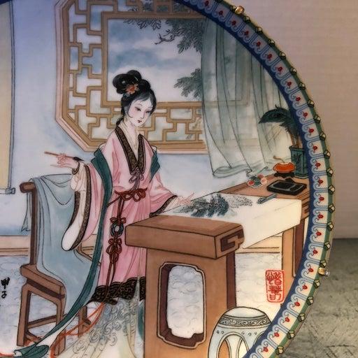 Vtg Imperial Jingdezhen Porcelain Plate