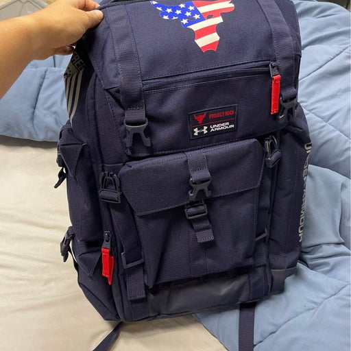 Project rock freedom backpack