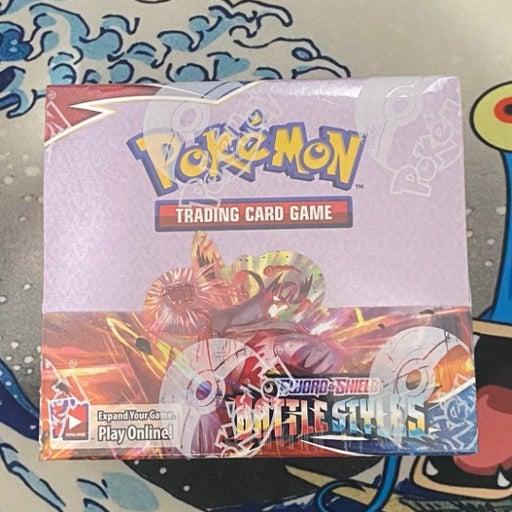 10x Battle Styles booster packs!