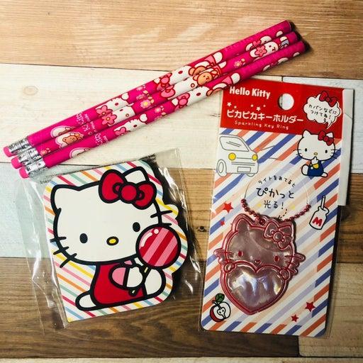 Sanrio Hello Kitty Bundle