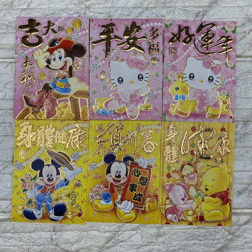 Hello Kitty and Micky Set Money Envelope