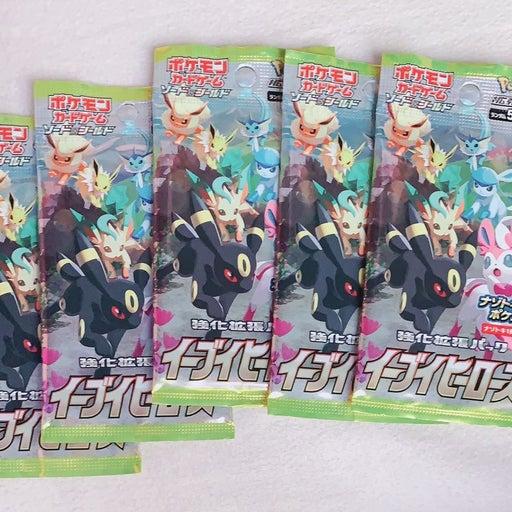5 Eevee Heroes Booster Packs