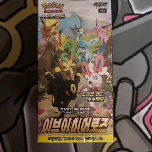 korean pokemon booster box