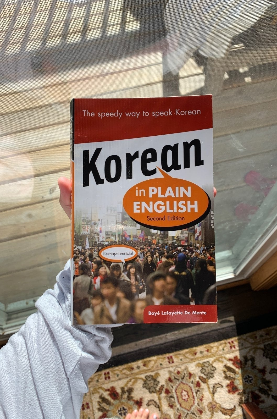 Korean in Plain English Book