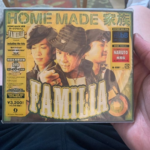 Home Made Familia FACTORY SEALED CD+DVD