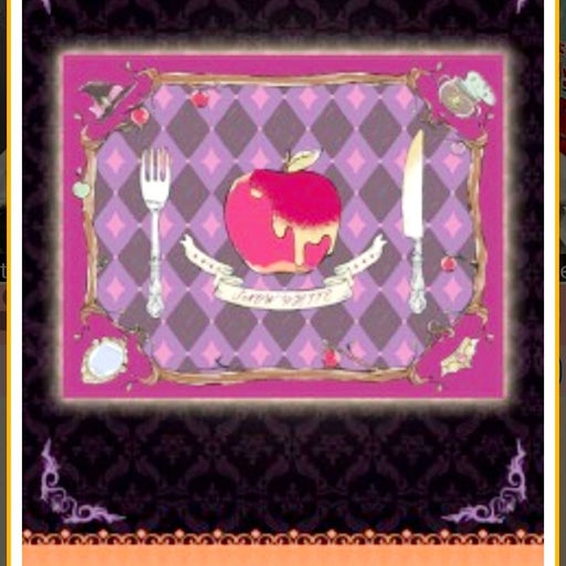 Snow White Lunch Mat