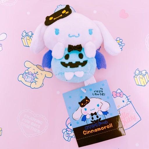 Sanrio Halloween 2021 Cinnamoroll Otenori Doll
