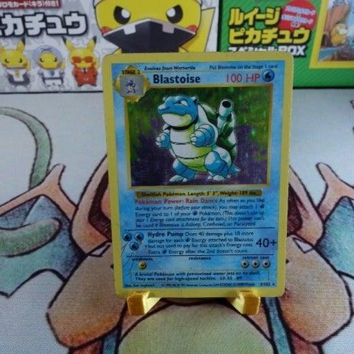 Shadowless Base Set Blastoise Damaged Pokemon Card